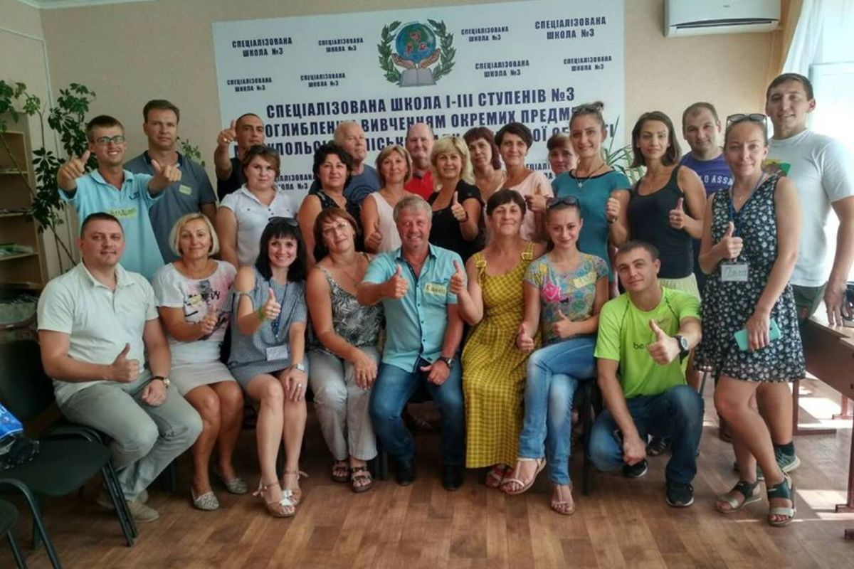 Dialogue on the prospects of thethe New Ukrainian School's implementation